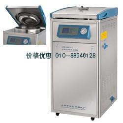 40立升立式高压蒸汽灭菌器LDZM-40L-Ⅱ(非医疗)