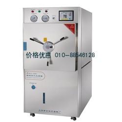 300立升卧式蒸汽灭菌器WDZX-300KC