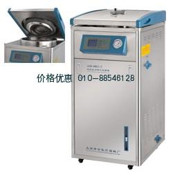 60立升立式高压蒸汽灭菌器LDZM-60L-Ⅱ(非医疗)