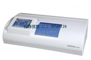 全自动高速旋光仪SGW®-531