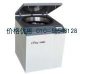 大容量冷冻离心机DL-7000C
