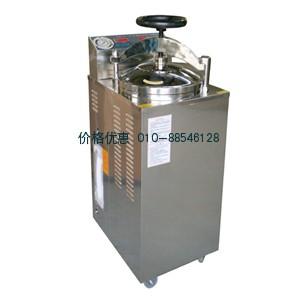 立式压力蒸汽灭菌器YXQ-70A