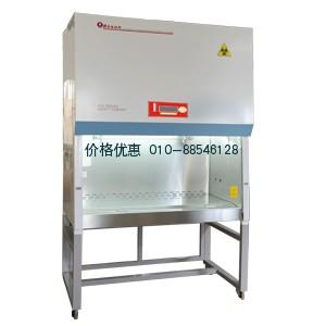 生物安全柜BSC-1300B2