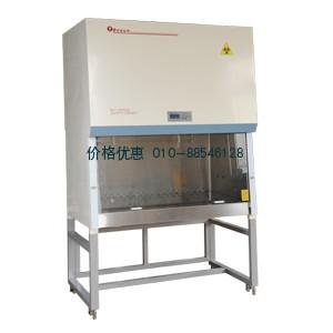 生物安全柜BSC-1300A2
