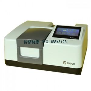 紫外可见分光光度计7600S CRT