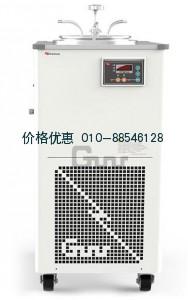 冷阱CT-5000L