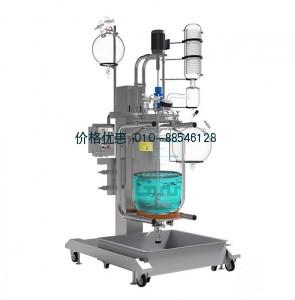调速双层玻璃反应釜GRSL-20