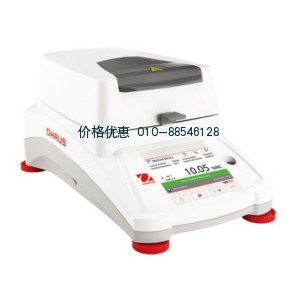 快速水份测定仪MB120