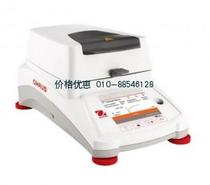 快速水份测定仪MB90