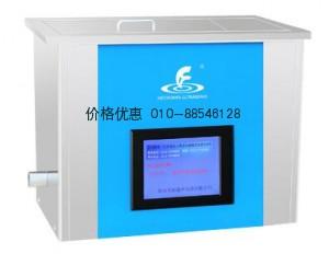 恒温中文显示超声波清洗器KH-600GDV