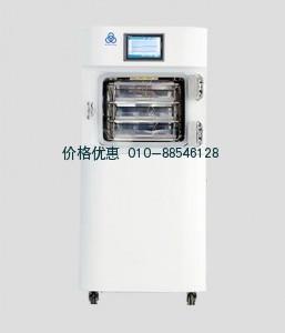 冷冻干燥机LGJ-30G压盖型