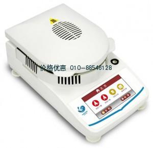 水分测定仪HQ502