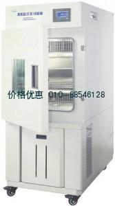 高低温试验箱BPHJ-1000A