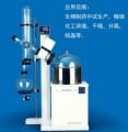 旋转蒸发器RE-5210AA