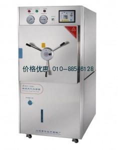 120立升卧式蒸汽灭菌器WDZX-120L(非医疗)