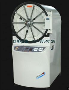 卧式圆形压力蒸汽灭菌器YX600W-