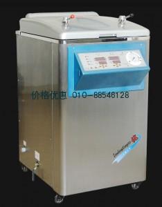 立式压力蒸汽灭菌器YM50