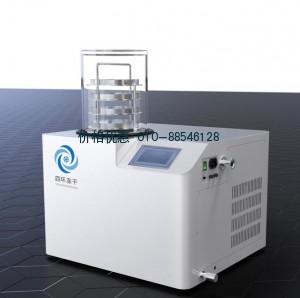 真空冷冻干燥机LGJ-10D(标准型)