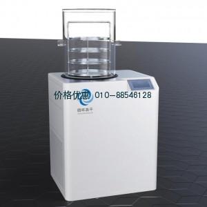 真空冷冻干燥机LGJ-25D(标准型)
