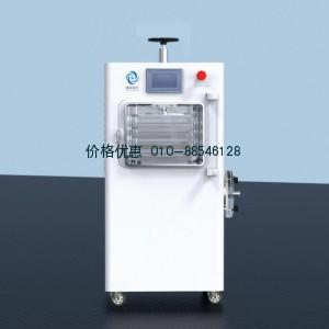 真空冷冻干燥机LGJ-S30(压盖型)