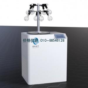 真空冷冻干燥机LGJ-25G(多歧管型)