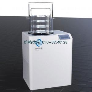真空冷冻干燥机LGJ-12D(标准型)