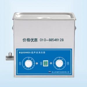 超声波清洗器KQ-3200ES