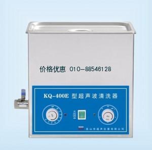 超声波清洗机KQ-400E