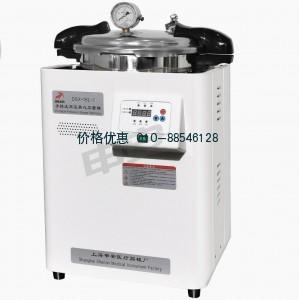 手提式高压蒸汽灭菌器DSX-18L-I(非医疗)