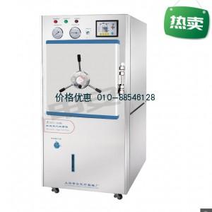200立升卧式蒸汽灭菌器WDZX-200L(非医疗)