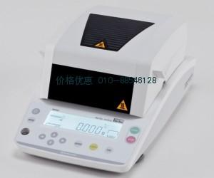 水份测定仪MOC63U