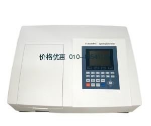 可见分光光度计V-3000BPC